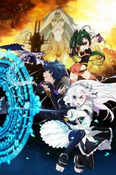 Hitsugi no Chaika: Avenging Battle (10 из 10) Complete