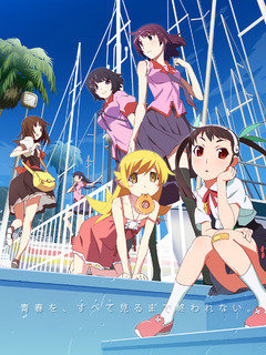 Monogatari Series: Second Season (1-5, 7-10, 12-15, 17-26)
