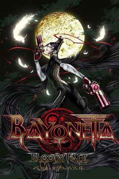 Bayonetta: Bloody Fate (1 из 1) Complete