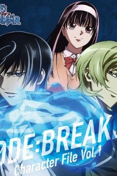 CODE:BREAKER - Soundtrack Collection [2012]