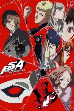 Persona 5 the Animation: Dark Sun / Персона 5 (спэшл 2) - 01