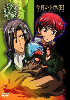 Kyou Kara Maou! - Second Series / Отныне Мао, король демонов! 2 (39 из 39) Complete