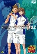 The Prince of Tennis: The National Tournament (принц тенниса OVA-1)