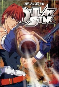 Outlaw Star / Звёздные Рыцари со Звезды Изгоев (26 из 26) Complete