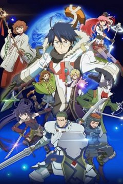 Log Horizon 2 (1-13)