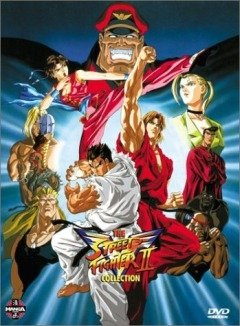 Street Fighter II Victory (29 из 29) Complete