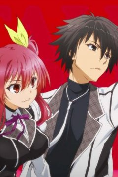 Rakudai Kishi no Cavalry - Soundtracks Collection [2015-2016]