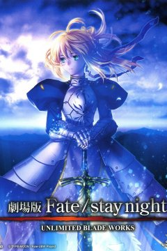 Gekijouban Fate/Stay Night: Unlimited Blade Works / Судьба: Ночь Схватки (фильм) (1 из 1) Complete