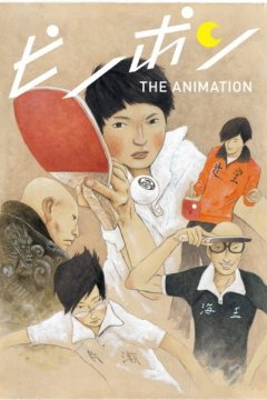 Ping Pong The Animation - Soundtracks Collection [2014]