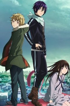 Noragami - Soundtracks Collection [2014-2016]