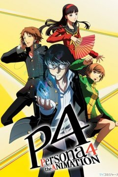 Persona 4 The Animation / Персона 4 (25 из 25) Complete