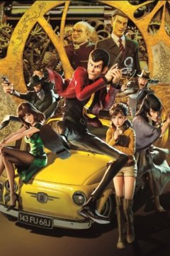 Lupin Sansei: The First (1 из 1) Complete