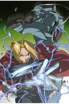 Fullmetal Alchemist: Premium Collection / Стальной алхимик OVA (4 из 4) Complete