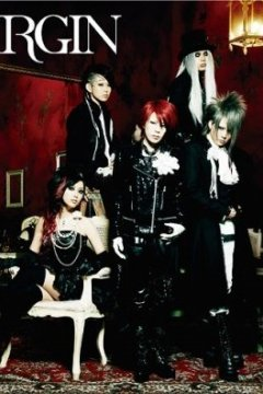Exist†trace- VIRGIN (Album) [2012]