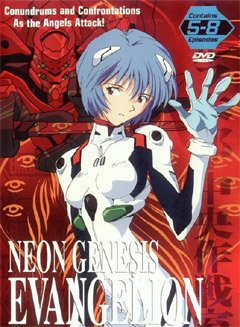 Evangelion - Soundtracks Collection (Partial) [Mp3)