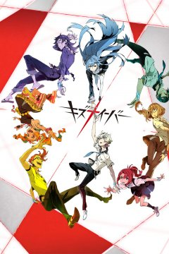 Kiznaiver - Soundtracks Collection [2016]
