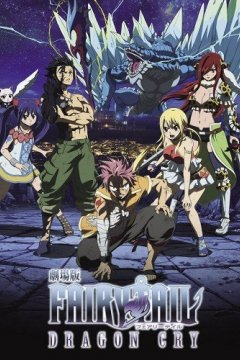 Fairy Tail - Soundtracks Collection [2009-2019]