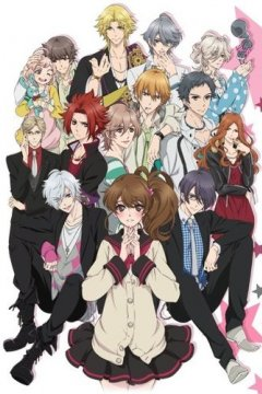 Brothers Conflict (12 из 12) Complete