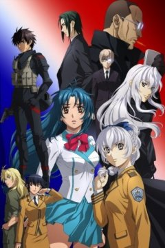 Full Metal Panic! Invisible Victory / Стальная тревога! IV (1-8)
