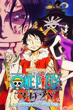 One Piece 3D2Y: Ace no shi wo Koete! Luffy Nakama Tono Chikai (1 из 1) Complete