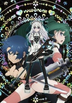 Hitsugi no Chaika (12 из 12) Complete