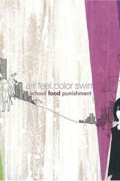 school food punishment - Discography [2006-2011]