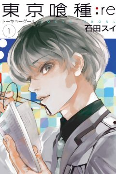 Tokyo Ghoul: Re (1-179 главы) Complete