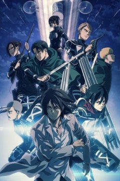 Shingeki no Kyojin: The Final Season / Атака титанов [ТВ-4] (1-7)