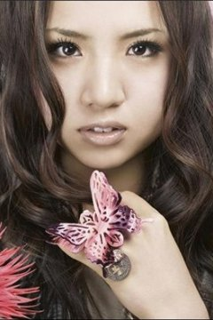 Mao Abe - Discography [2009 - 2017]