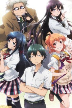 Yahari Ore no Seishun Lovecome wa Machigatte Iru. OVA (1 из 1) Complete