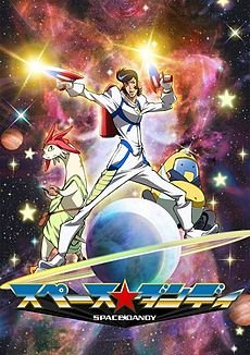 Space Dandy 2 (13 из 13) Complete