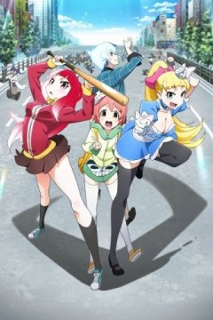 Akiba's Trip The Animation / Падение Акибы (1-12)