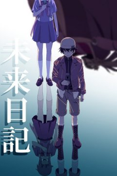 Mirai Nikki - Soundtracks Collection [2011-2012]
