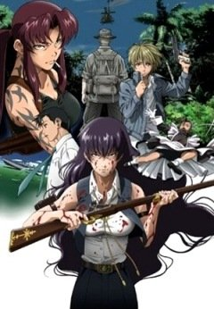 Black Lagoon: Roberta's Blood Trail / Пираты «Черной лагуны» OVA (1-5)