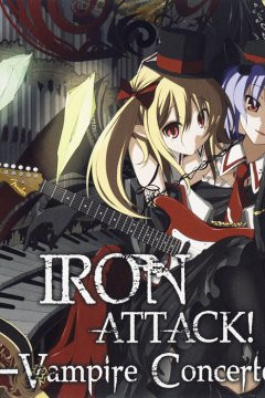 IRON ATTACK! - Discography [2007-2010]
