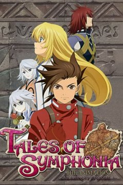 Tales of Symphonia The Animation / Сказания Симфонии OVA-1 (4 из 4) Complete + Specials (2 из 2) Complete