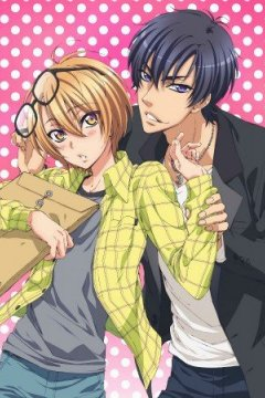 Love Stage!! (10 из 10) Complete