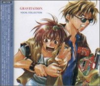 Gravitation - Soundtracks Collection