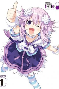Choujigen Game Neptune The Animation (12 из 12) Complete