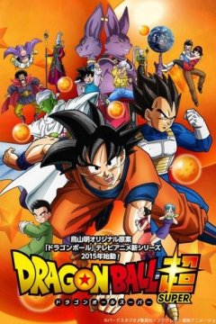 Dragon Ball Super — Soundtracks Collection [2015—2017] (mp3)