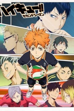 Haikyuu!! Second Season - 01