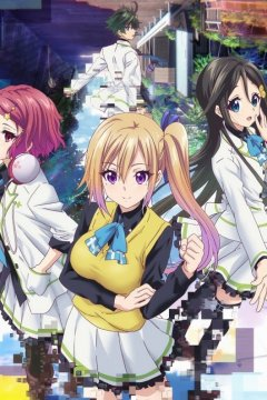 Musaigen no Phantom World - OP & ED Singles [2016]