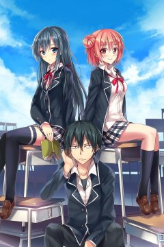 Yahari Ore no Seishun Love Come wa Machigatteiru. OVA (1 из 1) Complete