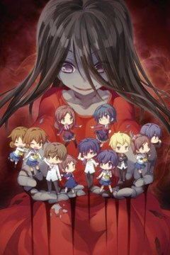 Corpse Party: Tortured Souls (04 из 04) Complete