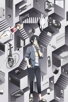 Subete ga F ni Naru: The Perfect Insider (11 из 11) Complete