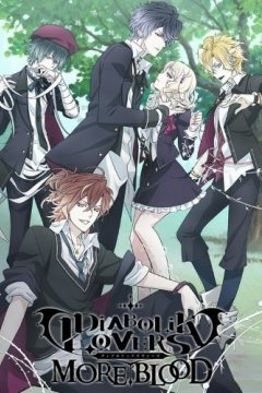 Diabolik Lovers More, Blood (12 из 12) Complete