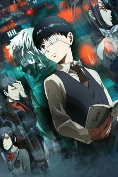 Tokyo Ghoul / Токийский гуль (12 из 12) Complete