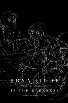 Gokukoku no Brynhildr - Soundtracks Collection [2014]