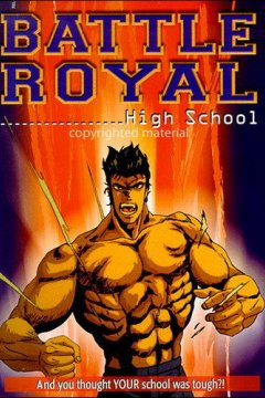 Shin Majinden Battle Royal High School OVA (1 из 1) Complete