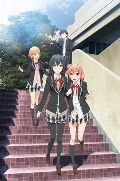 Yahari Ore no Seishun Lovecome wa Machigatte Iru. Zoku (13 из 13) Complete